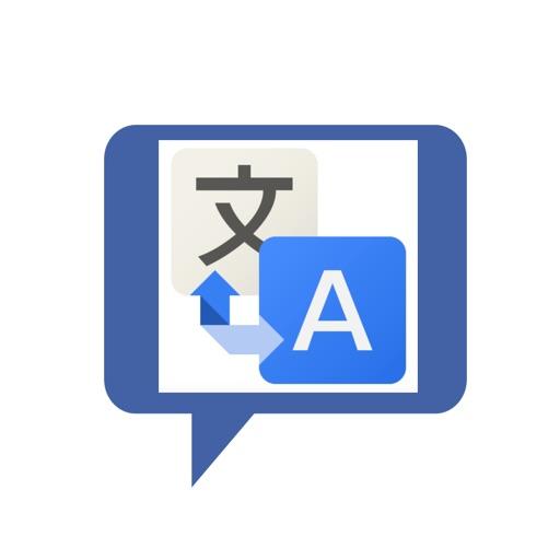 ربات مترجم ربات مترجم آنلاین