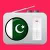 Pakistan Radio Online external accelerometer