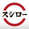 株式会社あきんどスシロー - スシロー  artwork