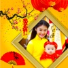 Chinese New Year 2017 Photo Frames frames