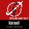 Israel 旅遊指南+離線地圖