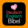 Deutsch-Englisch Luther Audio Heilige Bibel