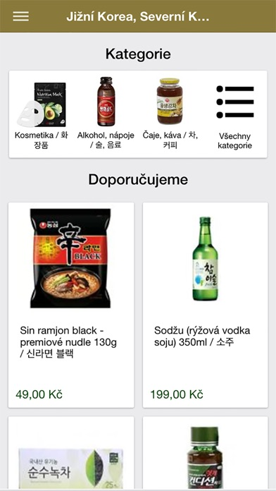 Screenshot for Jižní Korea, Severní Korea in South Africa App Store