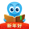 阅读王 - 免费小说离线阅读