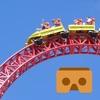 VR Roller Coaster Game for Google Cardboard