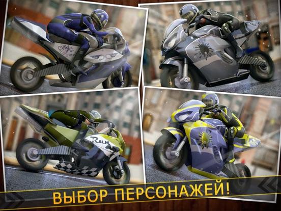 Скачать мото спорт гонщик игра . мотоцикл нитро гонки 3д