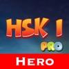 Learn Mandarin - HSK 1 Hero Pro