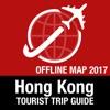 香港 旅遊指南+離線地圖