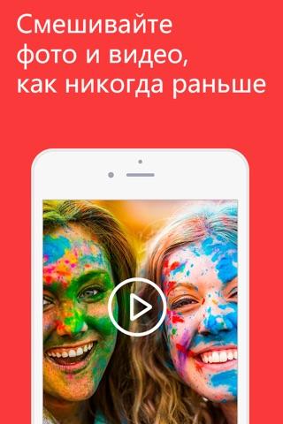 SlideShow Movie to Video Maker screenshot 1