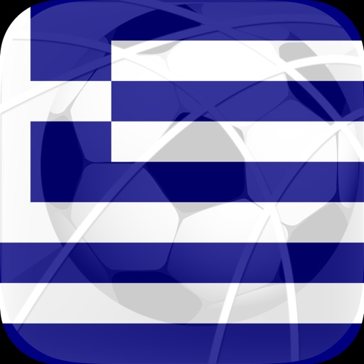 Real Penalty World Tours 2017: Greece iOS App