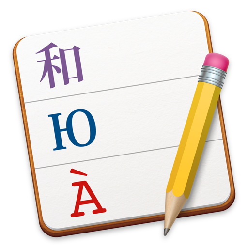 Po文件编辑器 Poedit For Mac