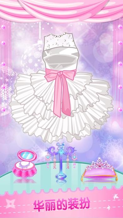 かわいい王女 - 女の子のドレスアップゲームのスクリーンショット1