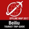 Beiliu 旅遊指南+離線地圖