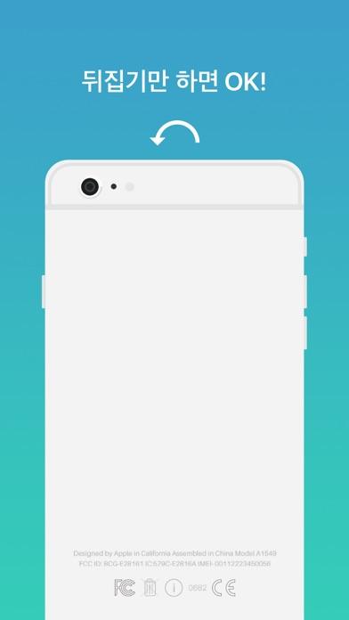 Focus Timer : 집중력 향상 어플 앱스토어 스크린샷