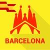 Барселона - аудиогид и карта Барселоны. Испания