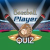 Guess the Baseball Player - MLB Quiz