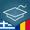 Romanian | Greek - AccelaStudy®