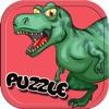 谜题 嬰兒遊戲 恐龙拼图学习容易的孩子游戏4年 快乐学 恐龙