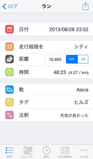322x551bb 2017年9月18日iPhone/iPadアプリセール 手書きスケッチ・ノートアプリ「Zen Sketch」が無料!