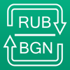 Ruble to Bulgarian Lev and BGN to RUB converter Wiki