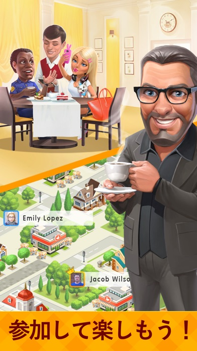 My Cafe: Recipes & Storiesのスクリーンショット5