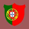 اللغة البرتغالية للمبتدئين