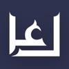 القرآن الكريم Quran - الشيخ عادل الكلباني