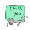 English Message With Cats Sticker Wiki