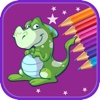 Dinosaur Coloring Book For Kids & Toddlers