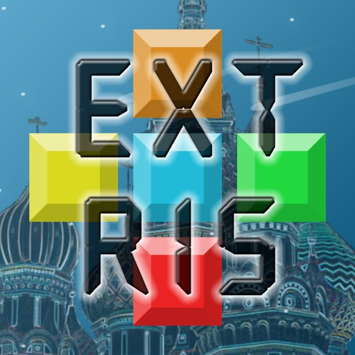 Extris-best block game iOS App