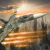 Carolina Vergara - A Big Extreme Sky Aircraft : Runway  artwork