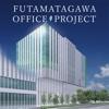 Futamatagawa Office Project project