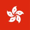 Hong Kong Radios