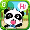 Baby Panda Manners