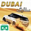 Dubai Desert Safari Cars Drifting VR Wiki