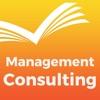 Management Consulting Exam Prep 2017 Edition