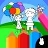 幼兒畫畫塗色-寶寶填色小畫板兒童塗鴉遊戲