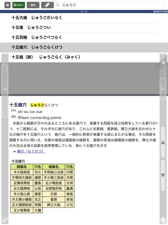 http://is4.mzstatic.com/image/thumb/Purple111/v4/ac/1c/2e/ac1c2ed5-eeed-3255-d24a-493caba4deb8/source/576x768bb.jpg