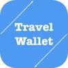 海外滞在時の予算管理に。両替情報も記録できるお財布アプリ - Travel Wallet