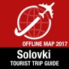 Solovki 旅遊指南+離線地圖