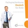 Deutsch für Ärzte App