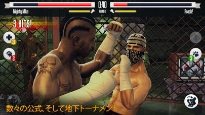 リアル ボクシングのスクリーンショット4