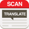 Scanner d'image et traducteur Scanner & Translator