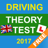 2017 Driving Theory Test FREE for UK Car Drivers