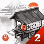 Oden Cart 2 A Taste of Time