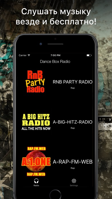 Hip-Hop Radio Pro - Stream live radioСкриншоты 2