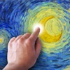 Starry Night Interactive Animation