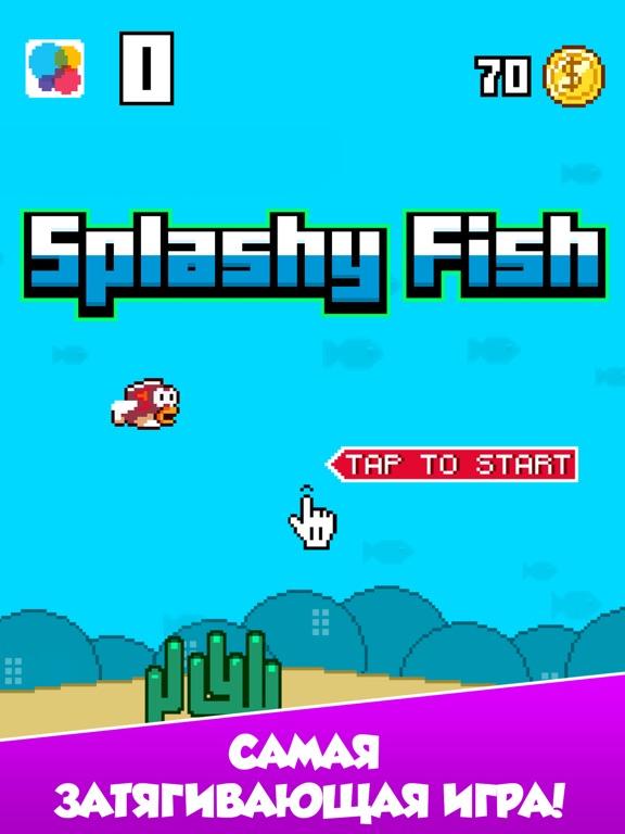 Splashy Fish - Adventure of Flappy Tiny Bird Fish Скриншоты8