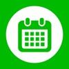 時間割&リマインダー 大学生のスケジュール管理アプリ