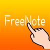 手書きのメモ帳 - 使いやすいシンブルな手書きメモ帳です